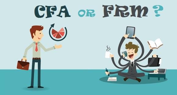 CFA与FRM